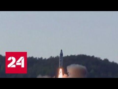 Пхеньян провел испытания нового ракетного двигателя