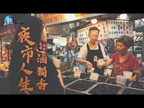 士林吳家素食辣豆干【原味綜合】  原味細絲+長條   彈牙豆干經典組合!