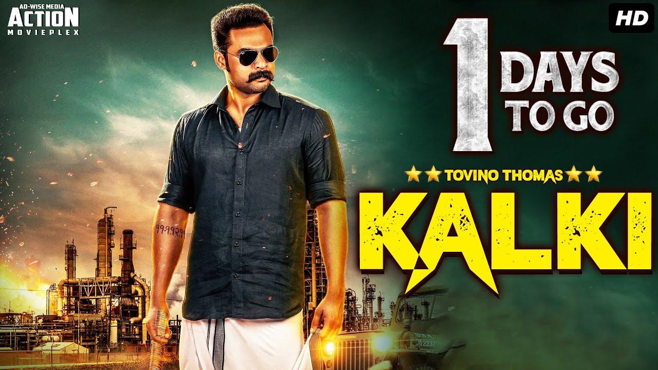 KALKI (2021) Official Hindi Promo | New Hindi Dubbed Movie 2021 | Tovino Thomas | Releasing Tomorrow