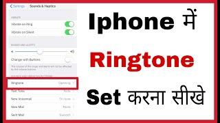 In this video i gonna show you iphone me ringtone kaise lagaye   how to set hindi. acchi lage like aur share jarur kariye ...