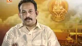Vedangalile Ayyappa Rahasyam 18 Steps Of4