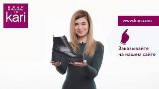 Обзор женских демисезонных ботинок 25606240