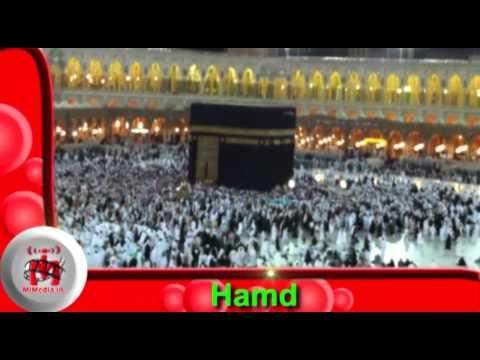 Ya Karim Allah Ya Rahim Allah Hamd By Aveena Qureshi