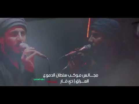 ملا صادق الجابري|| شور بيا عطش بيا مصيبه||تسبيح مهدي الفرطوسي