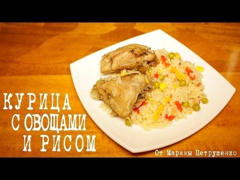 Курица с кабачком и рисом в мультиварке