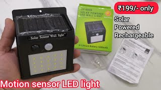 Solar Powered Motion sensor led wall light unboxing