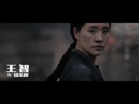 Download 【FILM】 KUNG FU TRAVELER II 功夫机器侠之北腿