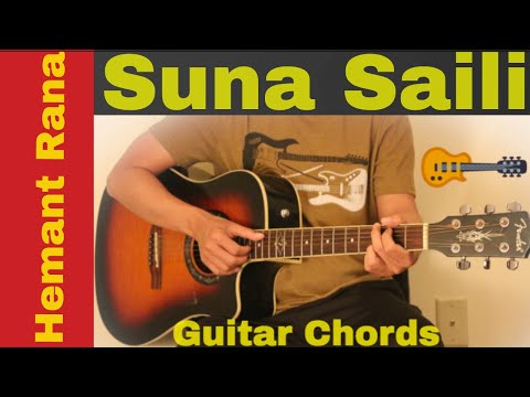 Saili - guitar chords | lesson | tutorial