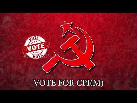 CPIM AP PROMO    Vote for CPI(M)