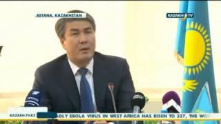 World bank to finance energy efficiency projects in Kazakhstan