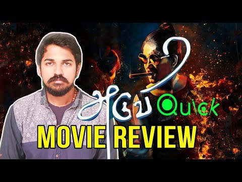 Aruvi Movie Review By Review Raja | Aruvi...