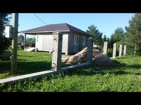 Строительство забора на даче  Часть1