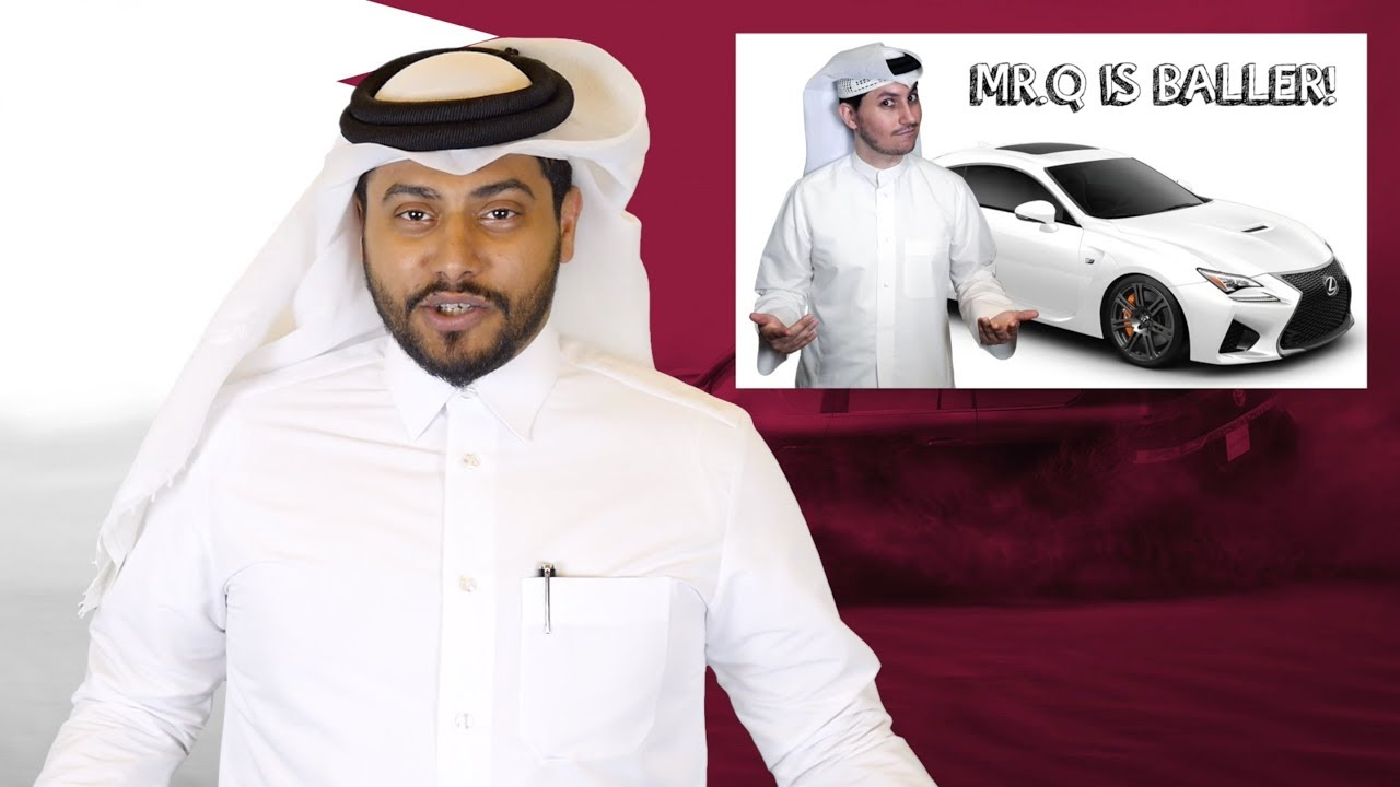 How To Get A Free Car From The Government >> Qtip Do Qataris Get Free Cars From The Government Youtube