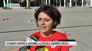 TG VENEZIA (12/10/2018) - STUDENTI CONTRO IL GOVERNO: «LE SCUOLE CADONO A PEZZI»