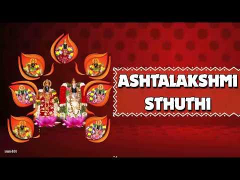 Any Problem One Solution | ASHTA LAKSHMI STHUTHI