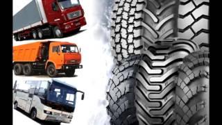 Шины для грузовиков 1(ШИНЫ И ДИСКИ ДЕШЕВО С БЕСПЛАТНОЙ ДОСТАВКОЙ http://bit.ly/1XoGKMs КУПОНЫ НА СКИДКУ http://bit.ly/1Prfbz9., 2016-06-03T16:55:28.000Z)