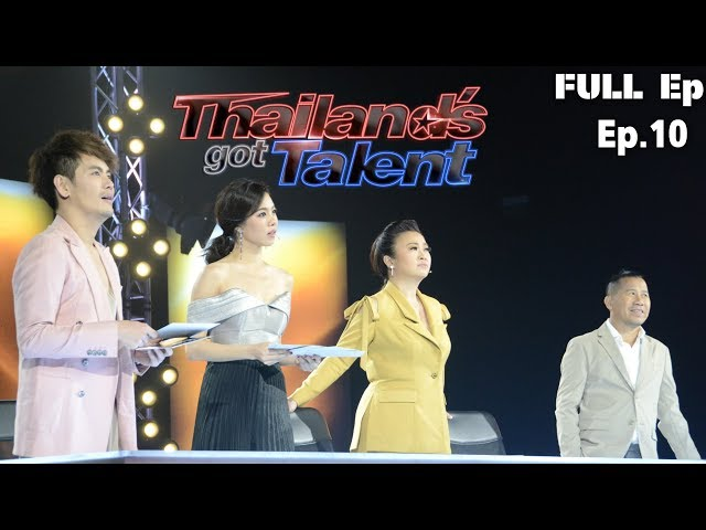 THAILAND'S GOT TALENT 2018 | EP.10 | 8 ต.ค. 61 Full Episode