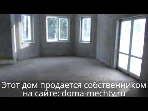Дом в ДНП Ветеран на участке №33а внутри часть 1
