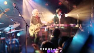 沉澱兩年!日本創作才女YUI以樂團形式待望的復出! ◎完全解放內心的破壞...
