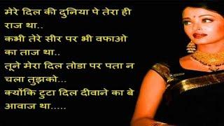 Gambar cover Tujhe Yaad Na Meri Aayee ((( Jhankar ))) HD, Kuch Kuch Hota Hai (1998) Alka Yagnik & Udit Naryan