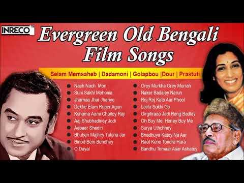 Evergreen Old Bengali Film Songs | Kishore...