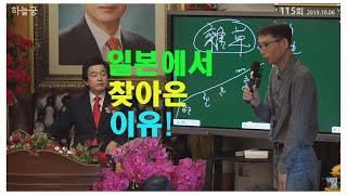 [허경영 문화!] 한국에서만 낼 수 있는 김치맛!