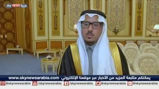 خطاب الملك في الشورى.. ملامح سياسة المملكة