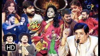 Tarajuvvalu | ETV  Diwali Special Event | 7th November 2018 |  Full Episode | ETV Telugu