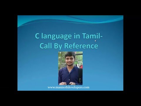 C Language in tamil part25 - Call By Reference
