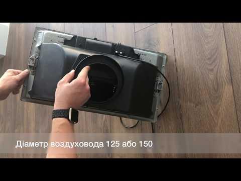 Вытяжка FABER INCA SMART LG A52 (PLUS)