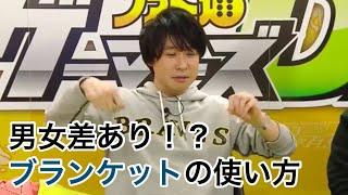前野智昭「そっちやったんや」 ほぼ毎日更新中!チャンネル登録はこちら...