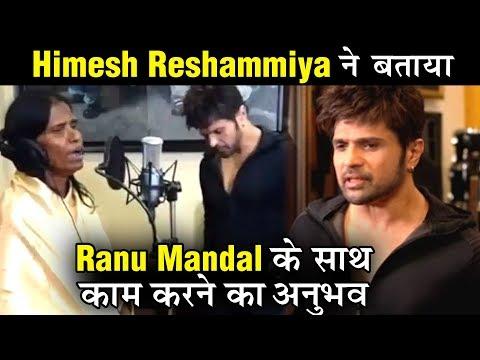 Download Lagu  Making of Ranu Mondal Teri Meri Kahani | Himesh Reshammiya Shares His Experience | Happy Hardy Heer Mp3 Free