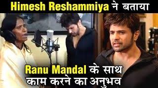 Making of Ranu Mondal Teri Meri Kahani | Himesh Reshammiya Shares His Experience | Happy Hardy Heer