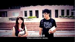 """國立成功大學圖書館微電影《索書號》 NCKU LIBRARY Short Film """"The Call Number"""""""