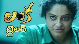 Lanka Latest Telugu Movie Trailer   Raasi, Sai Ronak   Latest Telugu Movie Trailers 2017
