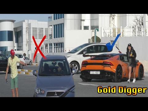 تجربة اجتماعية | مقلب اللمبر قيني والانسر في دبي - !!LAMBORGHINI GOLD DIGGER PRANK in Dubai