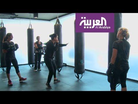 صباح العربية : سعوديات يتدربن على الملاكمة  - 09:23-2018 / 3 / 19