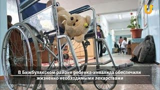 UTV. Новости запада Башкирии за 15 ноября