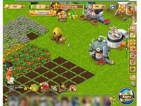 Игра территория фермеров – секреты и советы помогающие играть в.