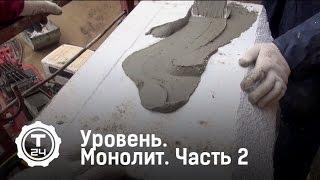 видео Как происходит демонтаж бруса, особенности технологии