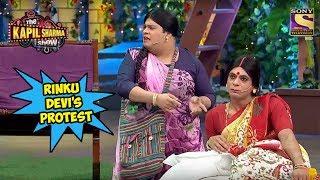 Rinku Devi's Protest - The Kapil Sharma Show