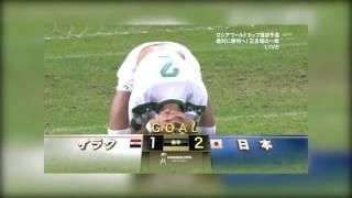 【ほたるうううううう!!!】劇的すぎるぞ!!このまま予選突破だ―!!!サッカー日本代表 アジア最終予選2-1 VSイラク thumbnail