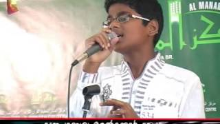 musabaqa almanar 2013 islamic song without music malayalam dubai albaraha almanar centre sabith