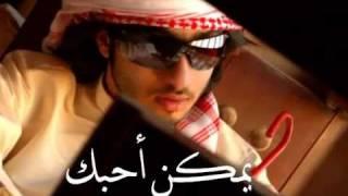 chat voice maroc www.Ayam-sada9a.com = Majid Mhands = yimkin ahibak khaliji 2012