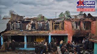 Top 30 news of Jammu Kashmir Khabar Dinbhar 30 Dec 2020