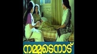 Nammude Naadu 1990:Full Malayalam Movie
