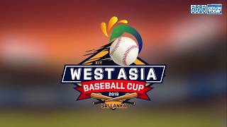 Sri Lanka beat India 2-1 in WESTASIA Baseball championship's 1st game