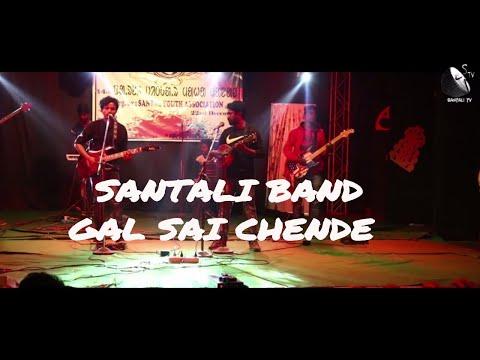 SANTALI BAND GAL SAI CHENDE LIVE PROGRAMME