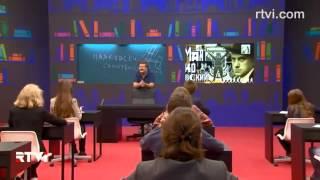 Маяковский  Самоубийство революции Открытый урок с Дмитрием Быковым