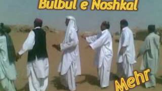 Noshki,brahvi,balochi,chap.mpg